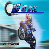 Speed Moto Bike